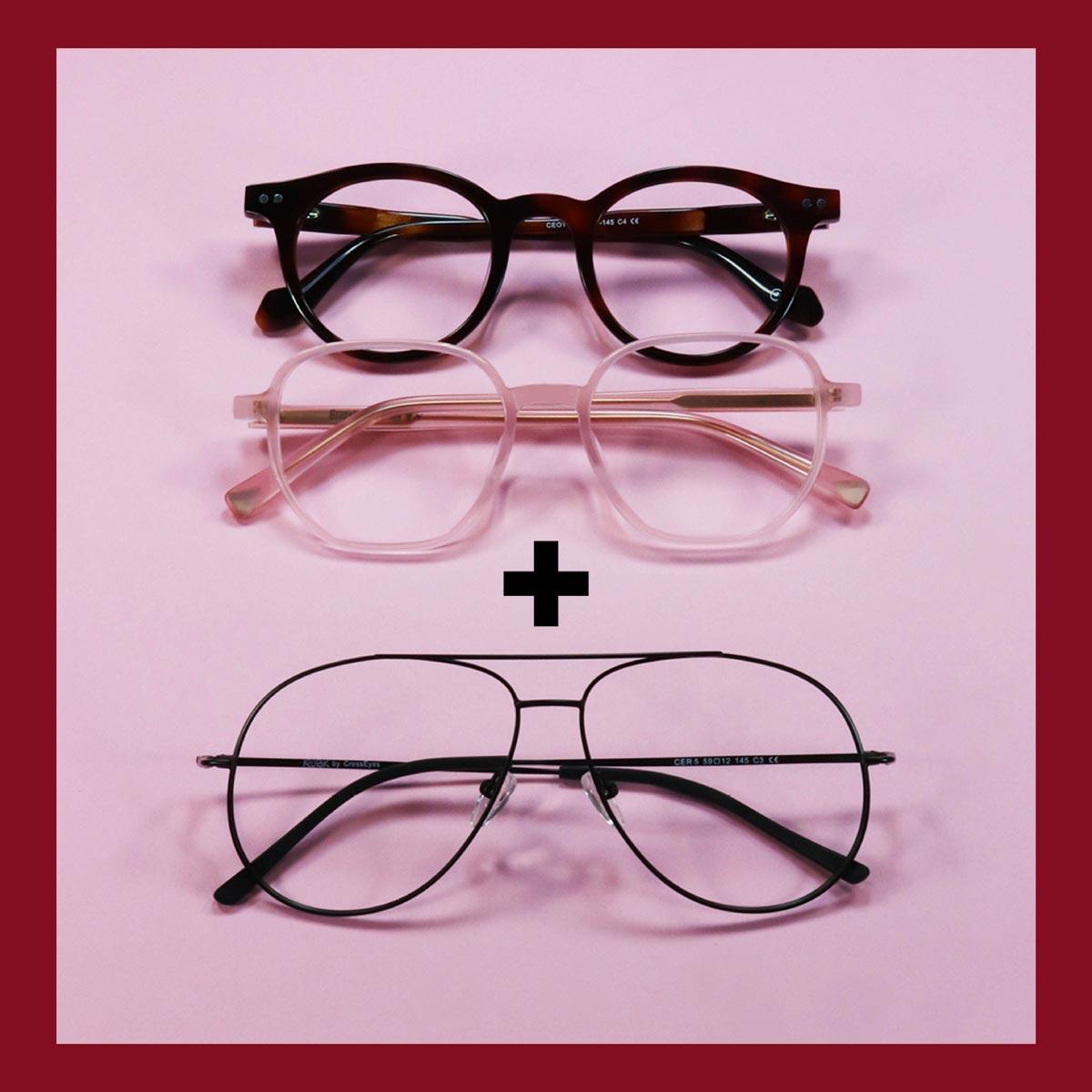 2+1 – få en ekstra brille med gratis